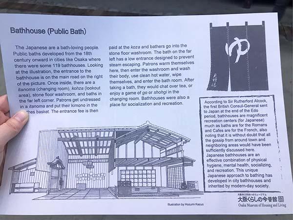오사카에도시대생활07