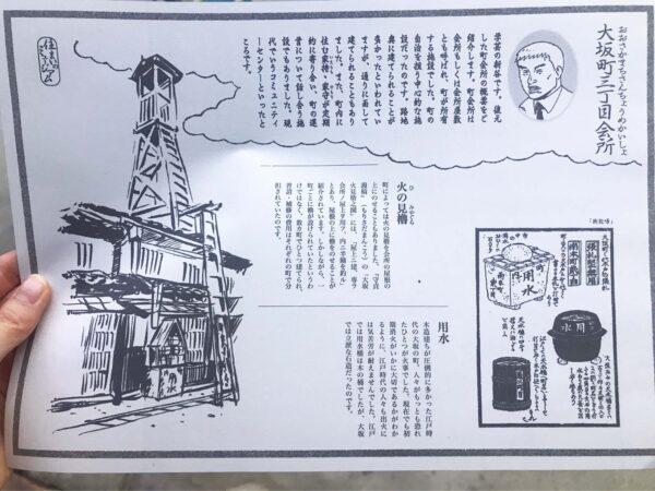 오사카에도시대생활11