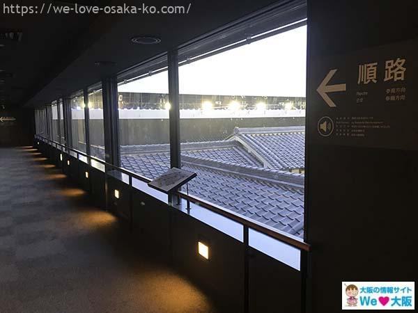 오사카에도시대생활02