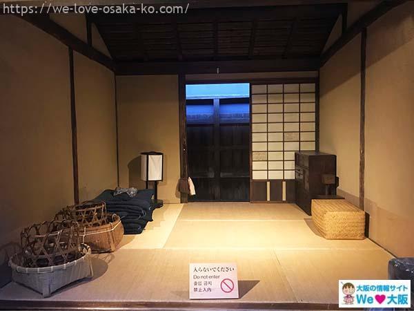 오사카에도시대생활12