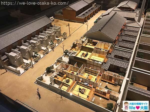 오사카에도시대생활18