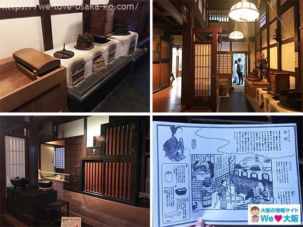 오사카에도시대생활08