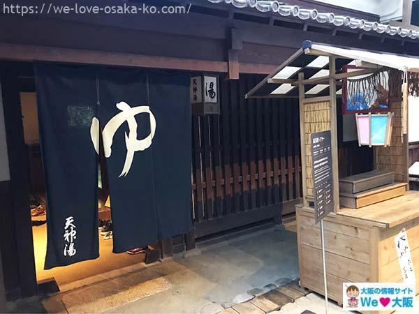오사카에도시대생활05